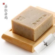 朵拉朵尚七子白沐浴皂115g*1七子白精华手工香皂身体护理皂清洁女士?洗护??女性护理