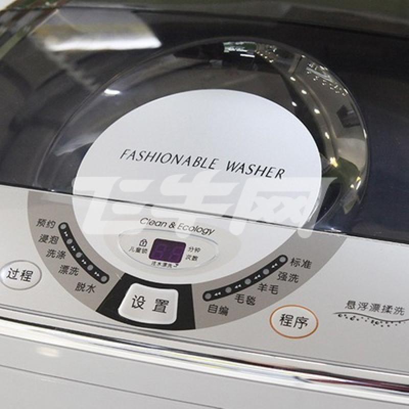 三洋(sanyo) xqb60-m808n 6公斤 耐用波轮全自动洗衣机(灰色) 电脑