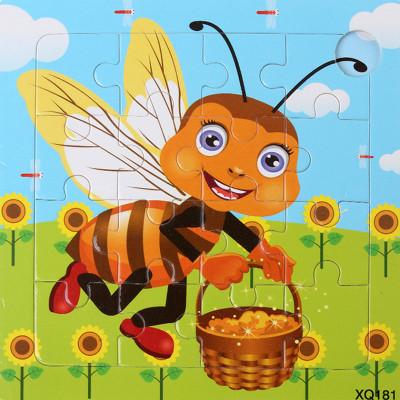 小木制16片拼板仓鼠拼图动物蜜蜂儿童皇帝平面益智玩具小卡通pg6616皇帝怎么样是v木制图片
