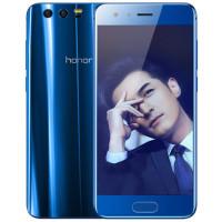 华为(HUAWEI) 荣耀9 标配版 4GB+64GB 全网通移动联通电信4G手机 双卡双待