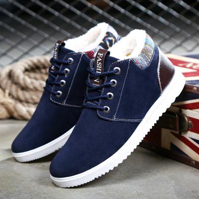 休闲鞋男鞋潮流运动板鞋韩版鞋子男款加厚保暖加绒棉鞋男ps179怎么样