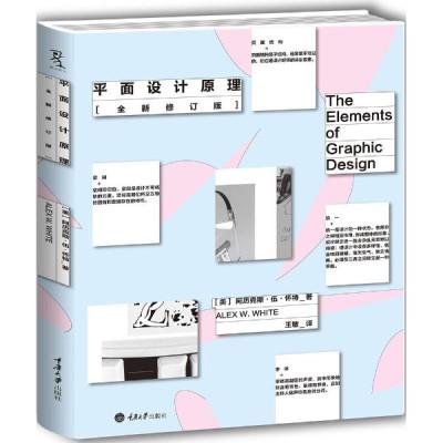 平面设计文件(全新修订版)好不好-excel断面图原理绘制图片