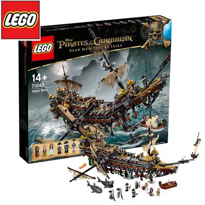 乐高lego 加勒比海盗系列 71042 沉默玛丽号 积木玩具