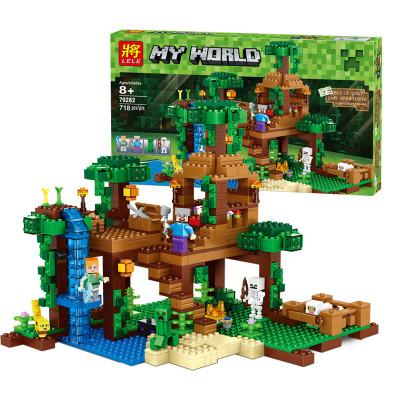 qunlong 我的世界兼容乐高拼装积木小颗粒丛林树屋拼插积木6-12岁儿童