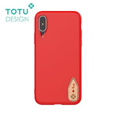 TOTU iPhone8手机壳保护套苹果8超薄防摔防指