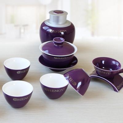 茶壶 茶杯 茶叶罐 办公室功夫茶具茶杯礼盒套装怎么样 好不好