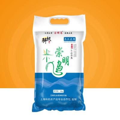 崇明岛生态香米10kg(20斤) 2016新米 新品上市怎么样