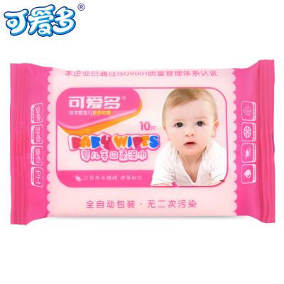 9元抢购20包包邮】可爱多婴儿手口柔湿巾10片(便捷装)随身携带小包