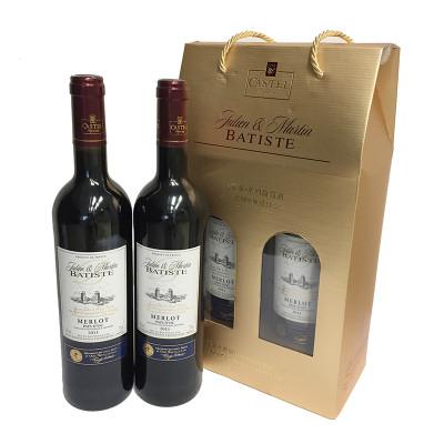法国原瓶进口 巴蒂斯美乐干红葡萄酒金色双支礼盒 750