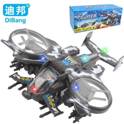 迪邦 电动玩具模型飞机 合金战斗飞机 阿凡达直升机 灯光拉线超音速