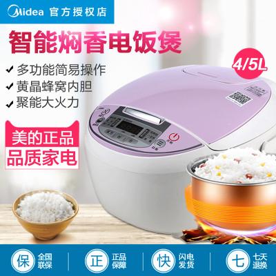 midea/美的mb-fs4018d智能电饭煲锅4l/5l家用预约饭煲4-5-6-7
