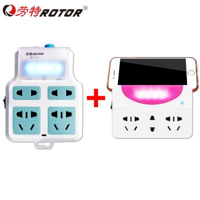 劳特插座 无线带夜灯转换插头组合 无线插排 一转多转换器 超值组合