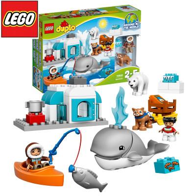 乐高lego duplo得宝大颗粒系列 10803 我的北极动物 积木玩具怎么样