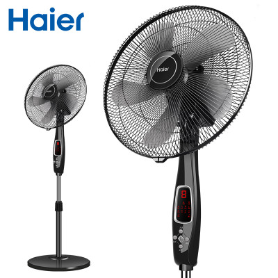 海尔(haier)落地扇 fsj4096b 家用风扇遥控静音 办公室风扇 学生宿舍