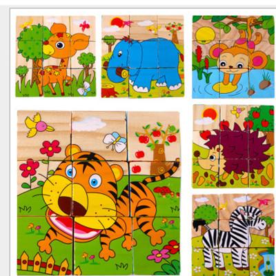 小皇帝9粒六面画森林动物3d立体拼图木制积木儿童益智