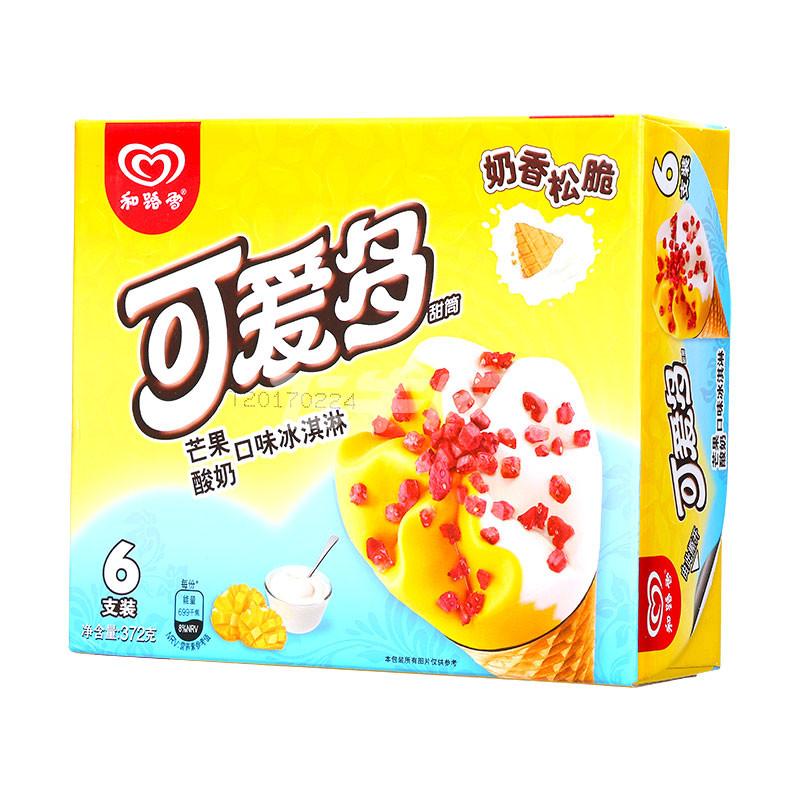 可爱多 甜筒芒果酸奶口味冰淇淋多支装 372g/盒