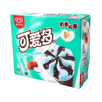 和路雪可爱多甜筒海盐焦糖口味冰淇淋 396克/盒怎么样