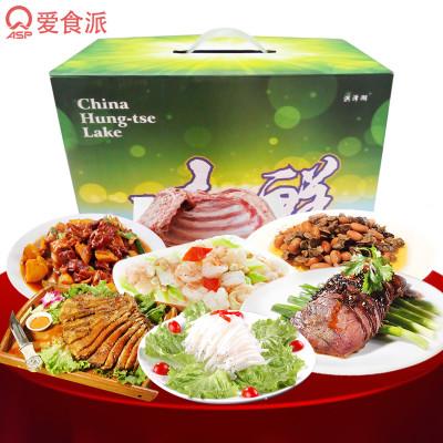 【中秋福利】爱食派298型海鲜肉类大礼包2900g送员工福利礼盒怎么样